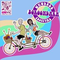Boroondara Ukulele Fest (BUF), Online 24-25 September